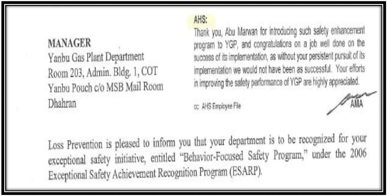 BFS Snapshot of Recognition Certificate